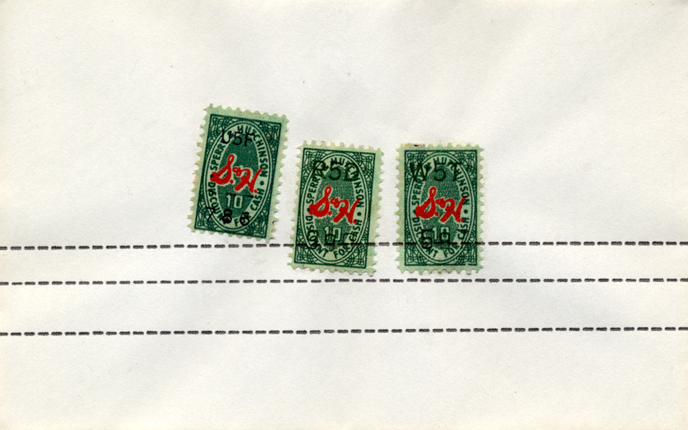 Green Stamps 05