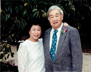 Evelyn and Frank Tong.jpg