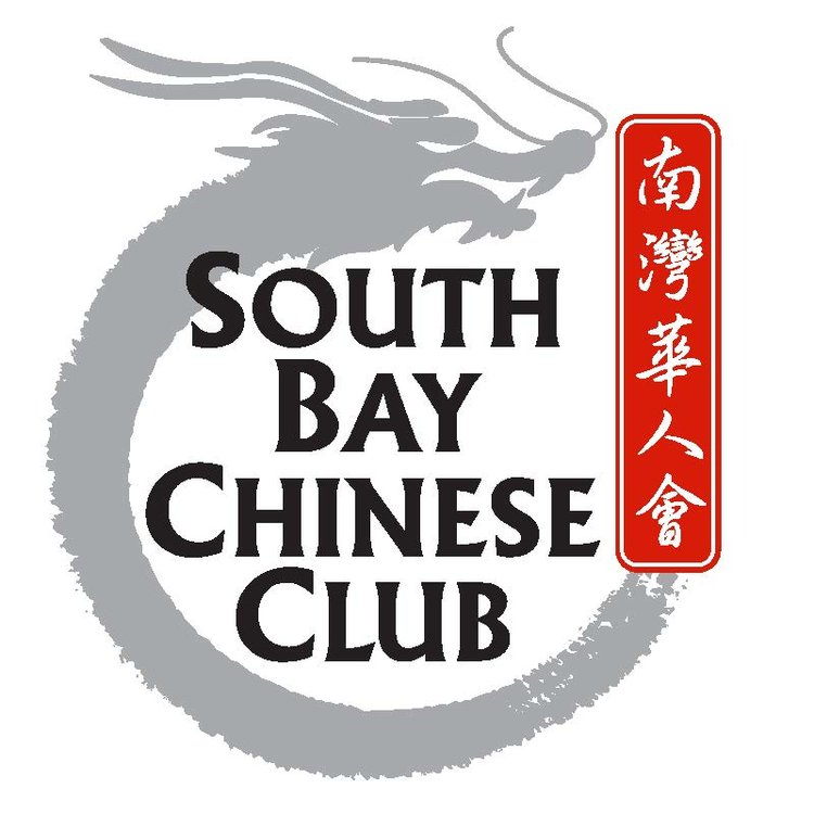 South Bay Chinese Club - 南灣華人會