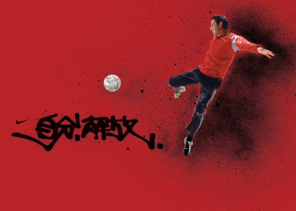"Nike Asia ""Free Yourself"" campaign. Print & OOH"