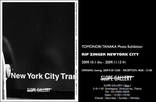 rip-zinger-new-york-city-exhibition-thumb