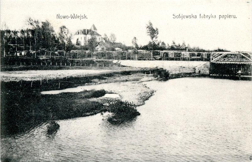 Sofijos popieriaus fabrikas apie 1910 m.