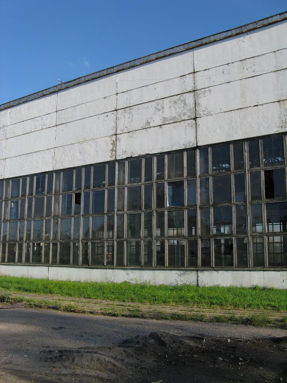 Buvęs Sofijos popieriaus fabrikas dabar