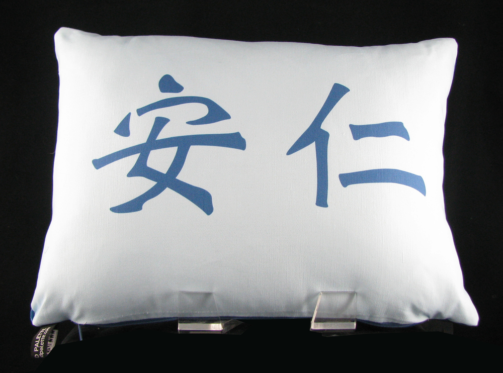 EDMUND'S CHINESE NAME