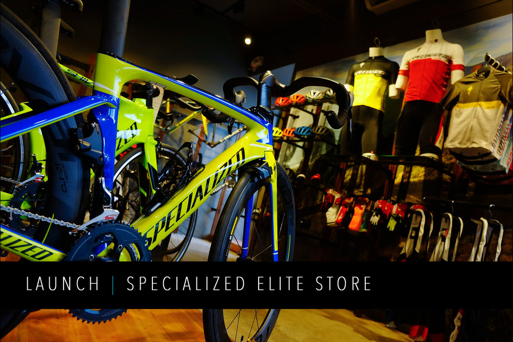 Specialized Store.jpg