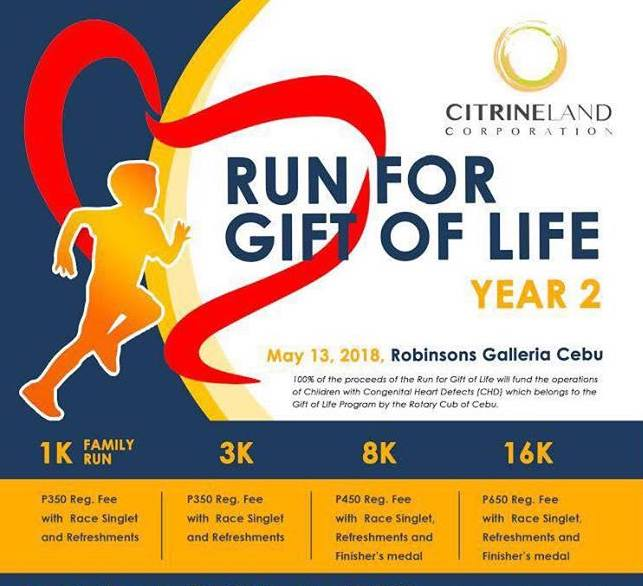 RunforGift2.jpg