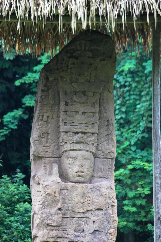 Quirigua Travel Guide - Quirigua Ruins
