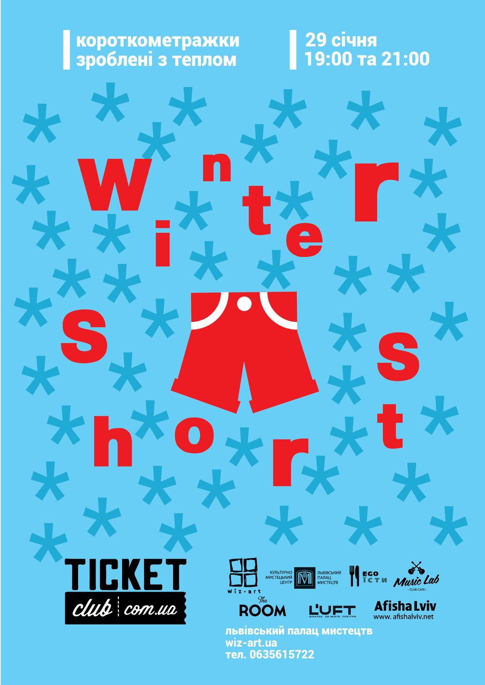 winter shorts-01.jpg