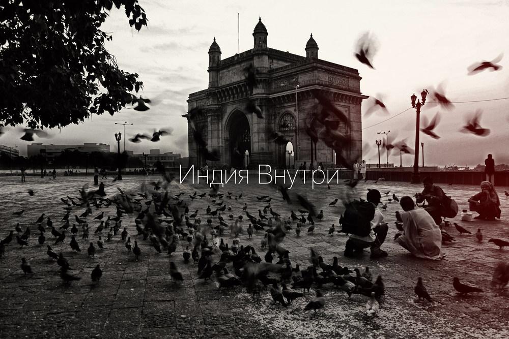 India-inside cover.jpg