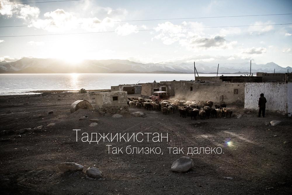 Tajik_a.jpg