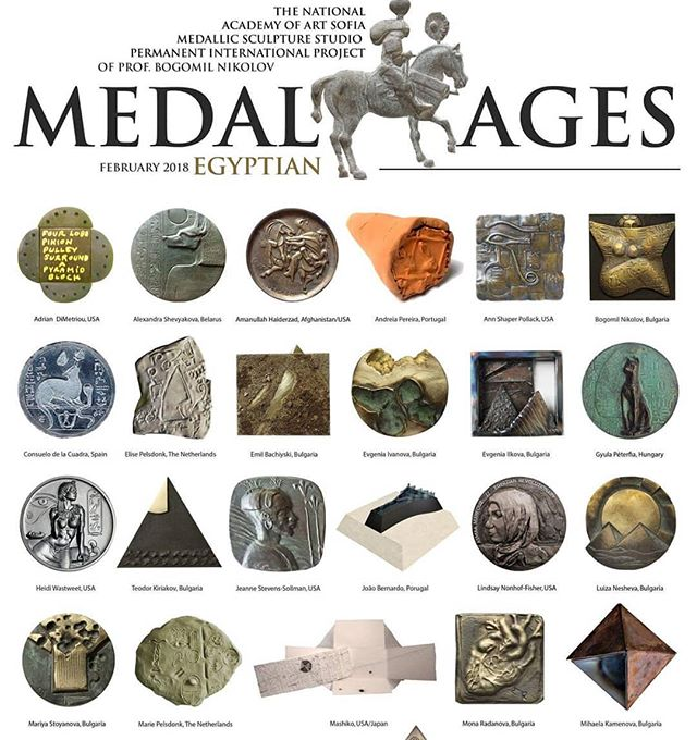 First Poster from Medal Ages! Each year the Medallic Sculpture Studio in Sofia Bulgaria has a fun online catalog with different themes each month. This months theme was Egyptian. These are great because I get to see what kinda of things people are making around the world!  Know someone who participated? Please tag them!