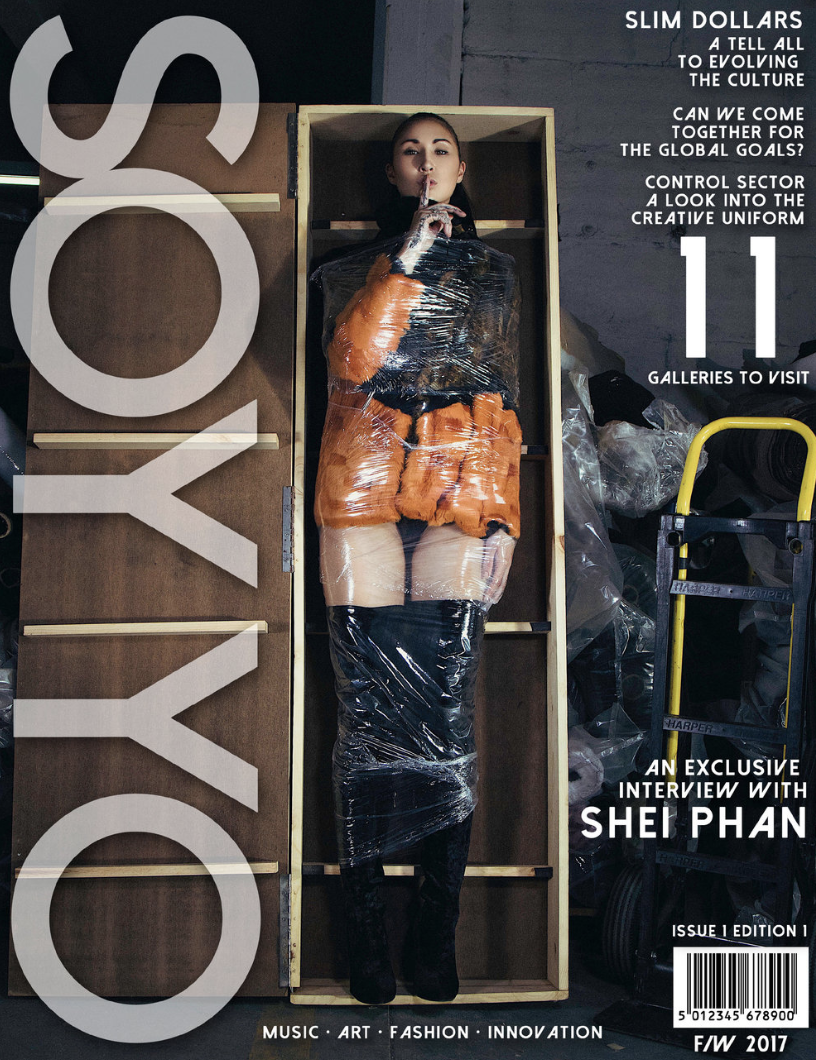 SOYYO MAGAZINE - Cover for Issue 1 Edition 1