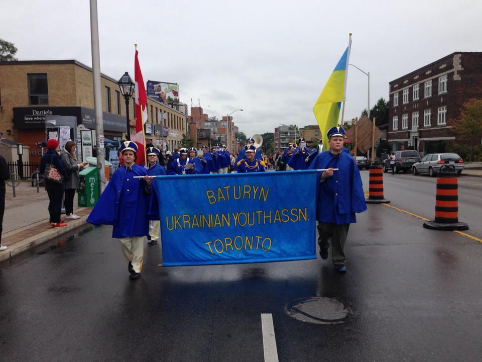 Toronto Ukrainian Festival - 2014