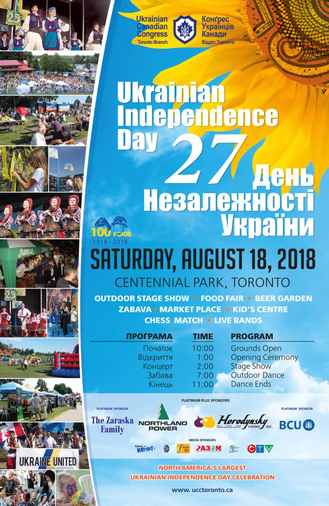poster-Ukrainian-Independence-Day-Celebration-Toronto-August-2018-web.jpg