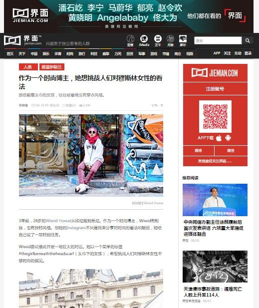 Jiemian.com -China.jpg