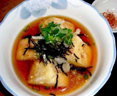 Agedashi tofu.  Photo credit: http://japaneseizakaya.blogspot.com