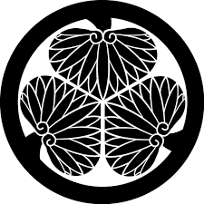Mon  of the Tokugawa Clan.  The Tokugawa consolidated power over feudal Japan in 1603 and their hereditary military dictatorship--the Tokugawa Shogunate--ruled Japan until 1867.