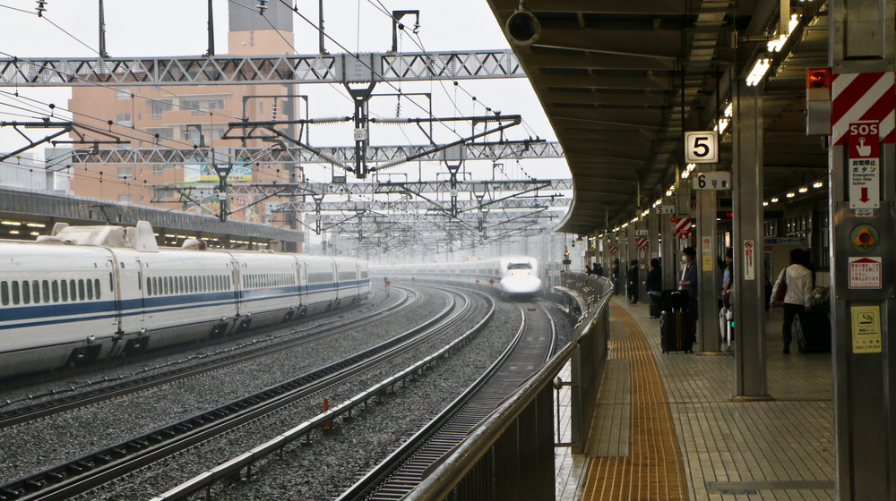 Shinkansen Arriving, Hamamatsu Station