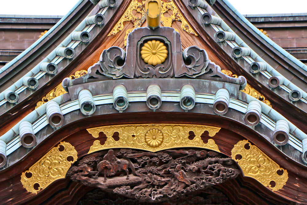 Mishima Taisha Shrine, Izu Peninsula