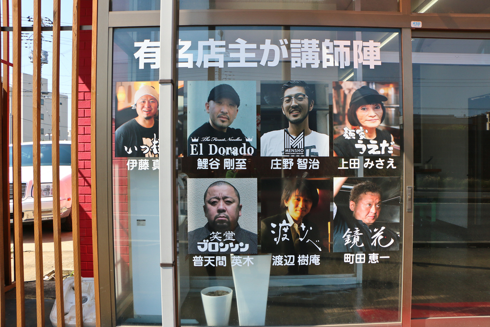 Shoku no Dojo's Roster of Chef Instructors