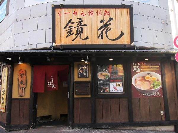 Kyouka. http://blog.livedoor.jp/zatsu_ke/archives/51375043.html