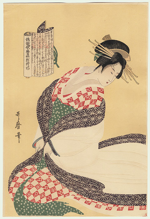 The White Surcoat, Kitagawa Utamaro