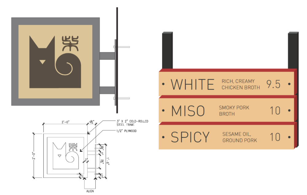 Wood Elements.   Blade sign (left) and mock-up of menu board (right).  Prices not to scale.