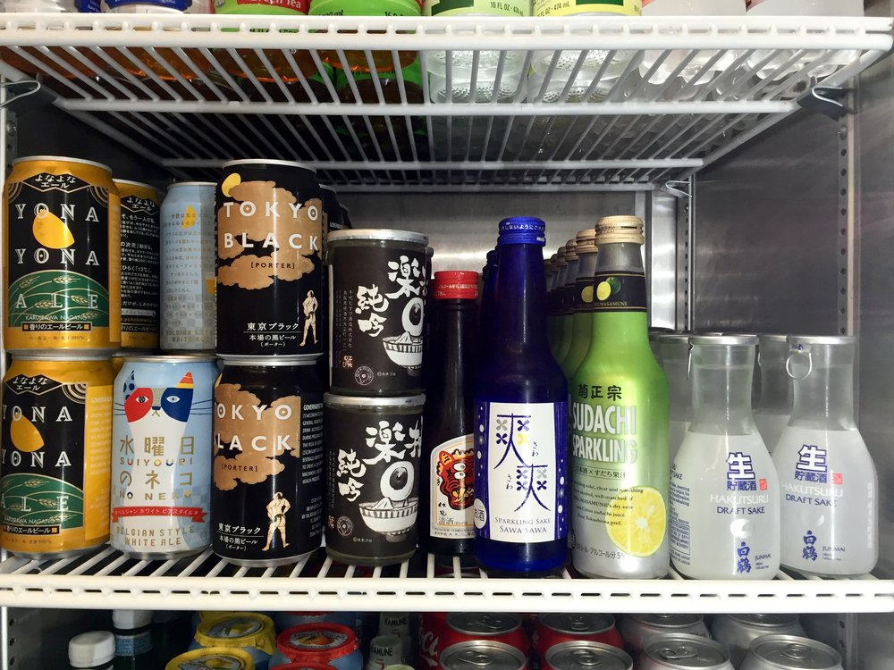 Just the Beginning.   Shiba Ramen's Japanese drink collection.  This is a good start for sake, but we've got a lot of ground to cover at The Periodic Table.
