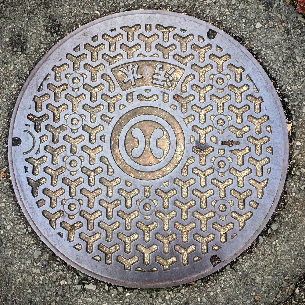 Japanese Design, Manhole Cover