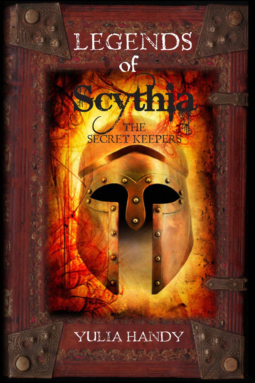 scythia.jpg