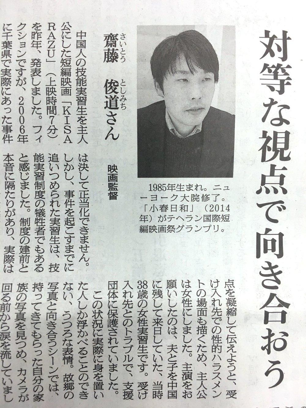 Asahi_0414