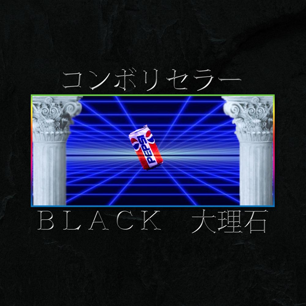 black_2.jpg