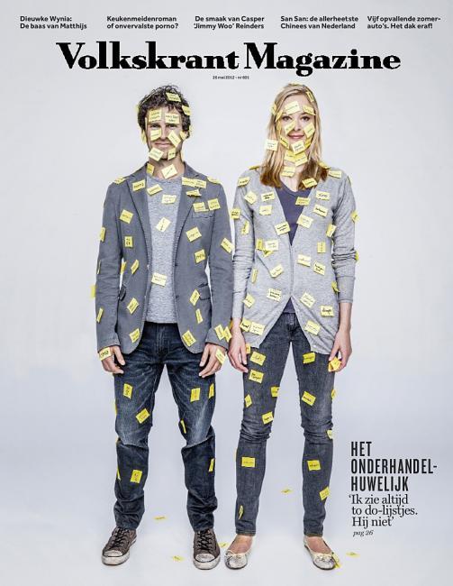 volkskrant magazine   jaap biemans, Meubels Ideeën