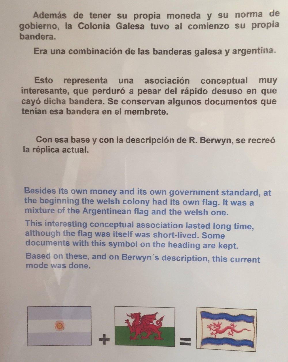 WP PM museum flag info.jpg