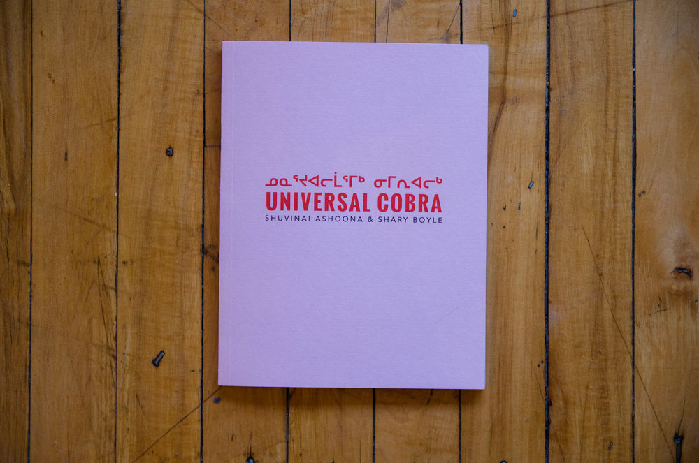 Universal Cobra