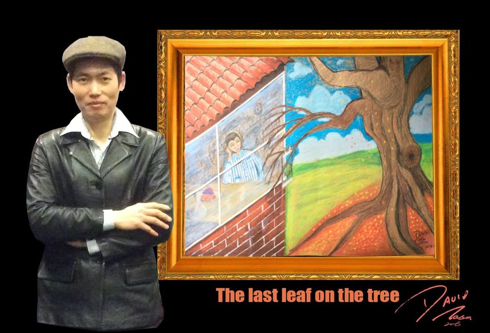 David Jason Lou, author of  The last leaf on the tree , has also made a painting with the same title.
