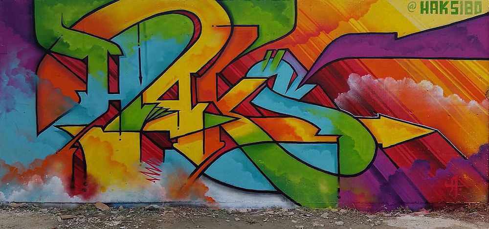 2015_walls_basel3.jpg