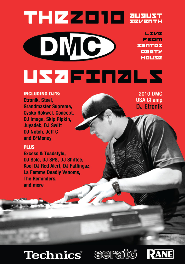 dmc_us_dvd_2010_front.jpg