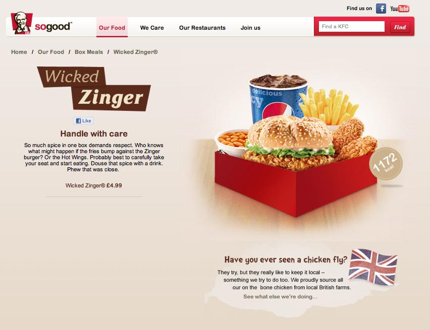 KFC: digital
