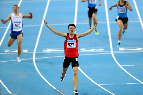 GUO Zhongze has new Chinese record of 45.14 in 400m