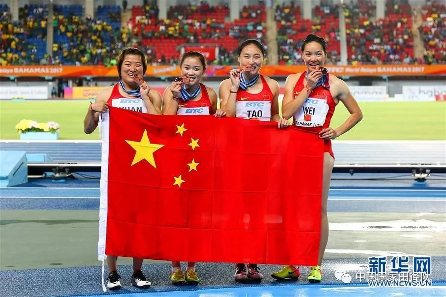 Team China women's 4x100m team in the Bahamas