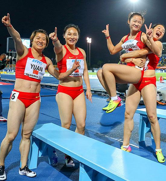 Team China 4x100m