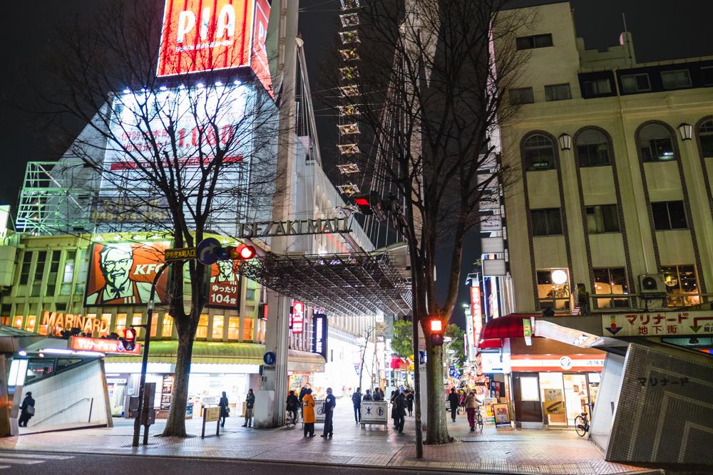 Isezaki Mall