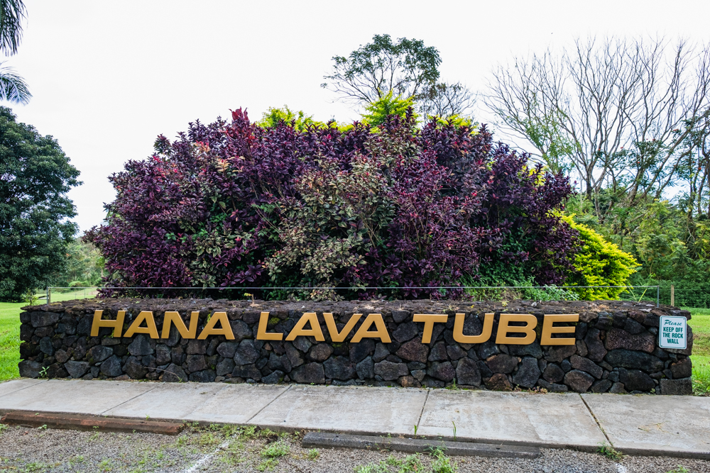 hana lava tube road to hana maui hawaii