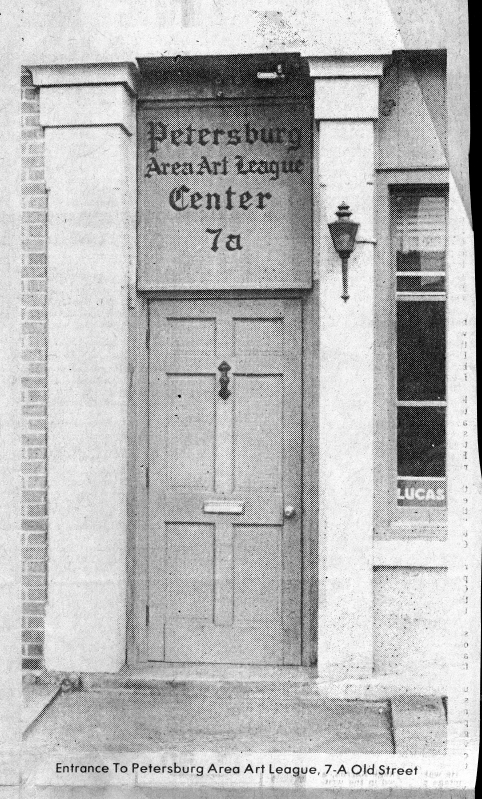 The entrance in 1971