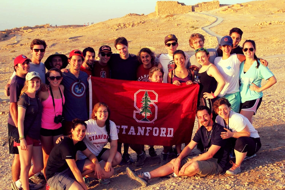 Stanford Students on Summer Birthright in Israel