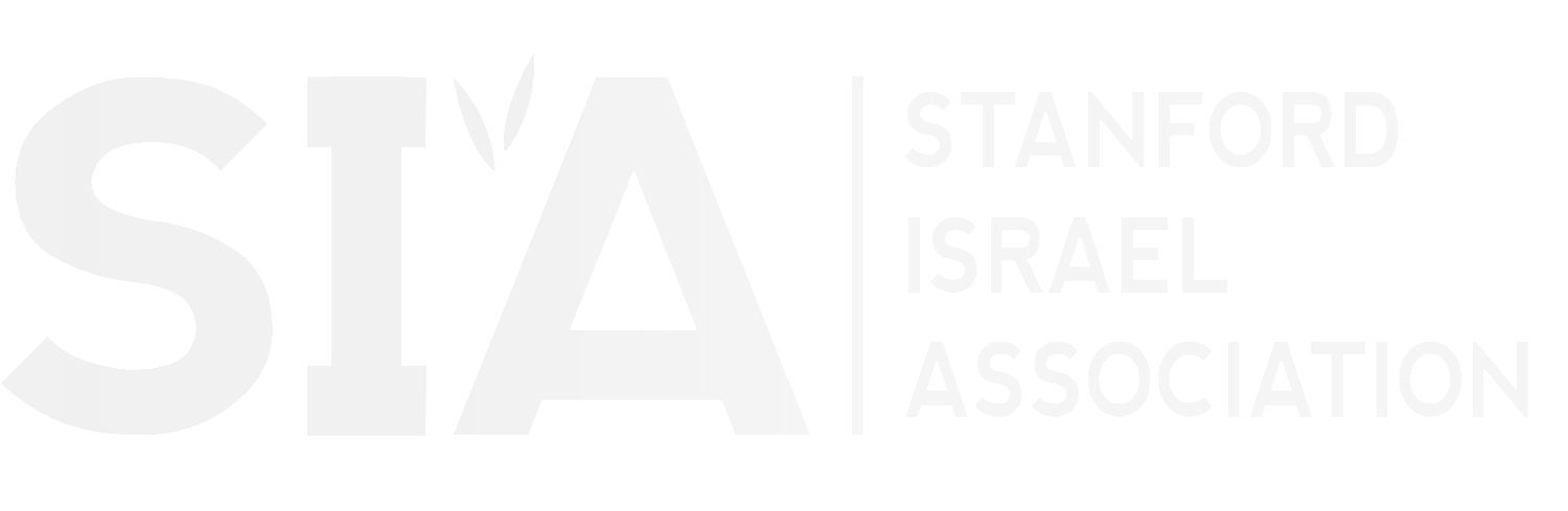 Stanford Israel Association