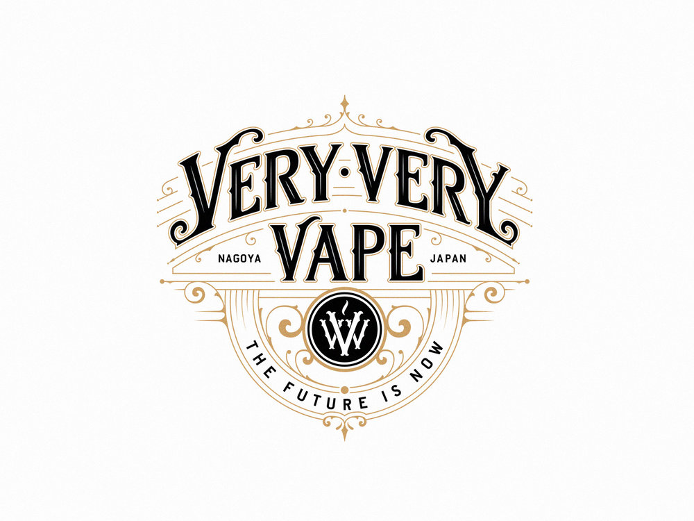 very very vape – the future is now