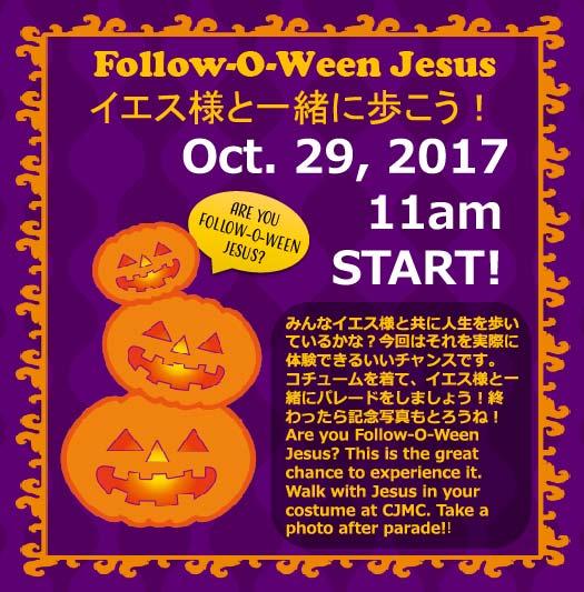 Folloween-Jesus-2017-01.jpg