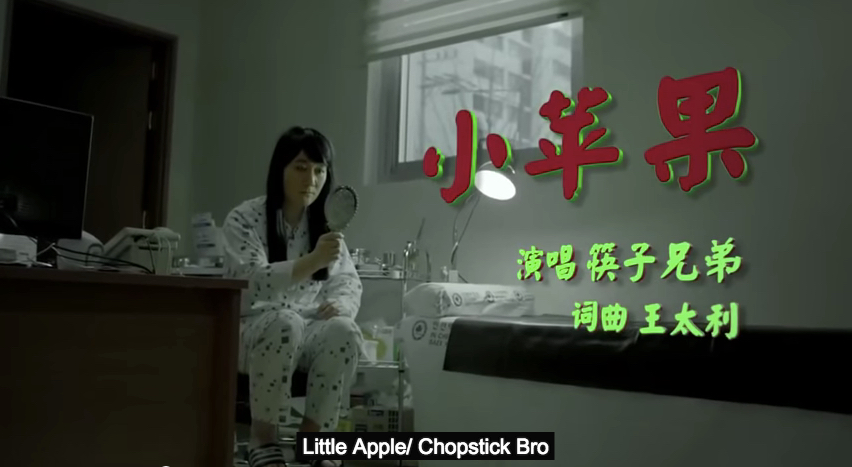 "Screenshot of ""小苹果 {Little Apple}"" music video"